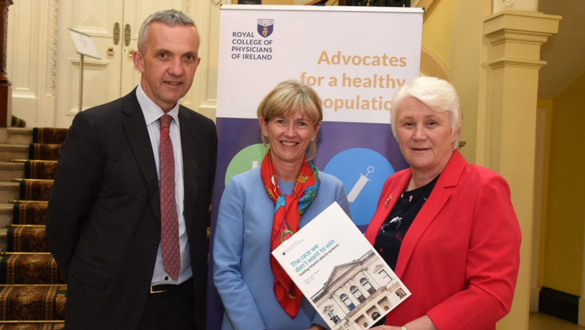 Prof Donal O' Shea, Prof Mary Horgan and Minister Catherine Byrne